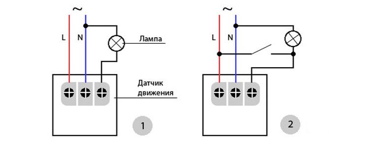 Светильник с встроенным датчиком движения схема подключения